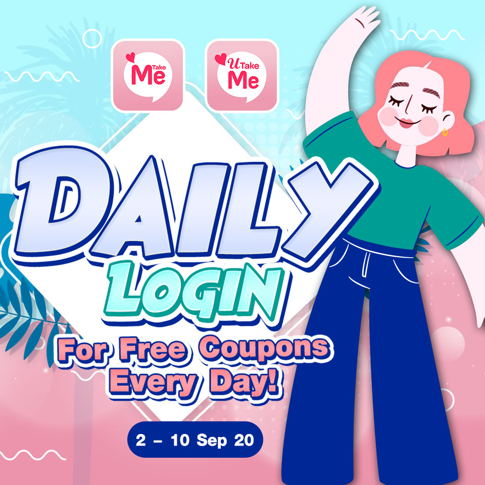 Daily Login For Free Coupons Every Day!