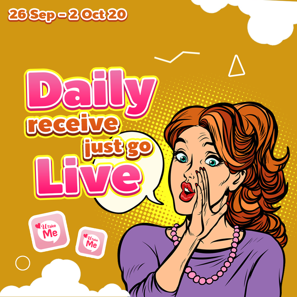 Daily receive just go Live